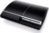 Filme von PC zu PS3 streamen