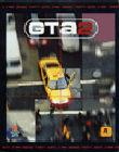 Grand Theft Auto (GTA) - Boxshot