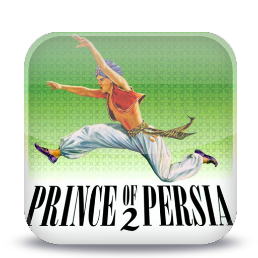 Prince of Persia 2 - The Shadow & The Flame - Boxshot