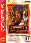 Romance of the Three Kingdoms 3 - Dragon of Destiny - Boxshot