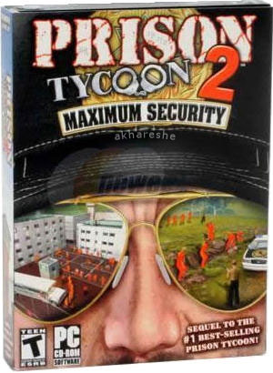 Prison Tycoon 2 - Boxshot