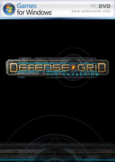 Defense Grid: The Awakening - Boxshot