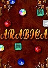 Arabica - Boxshot