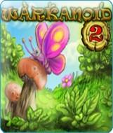 Warkanoid 2 - Boxshot