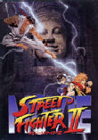 Street Fighter - Boxshot