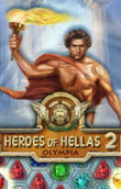 Heroes of Hellas 2: Olympia - Boxshot