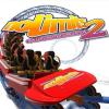 NoLimits Rollercoaster Simulation - Boxshot