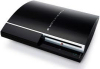 PS3 Media Server - Boxshot