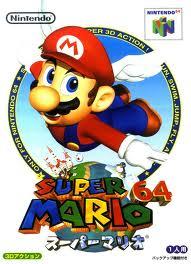 Super Mario 64 - Boxshot