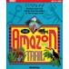 The Amazon Trail - Boxshot