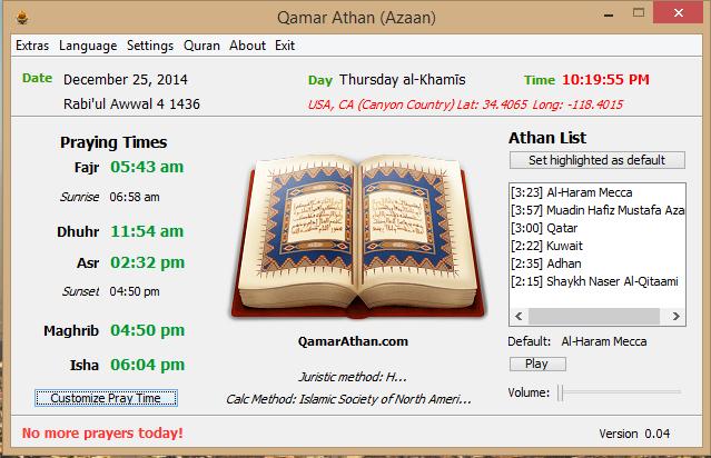 Screenshot af Qamar Athan