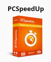 PCSpeedUp - Boxshot