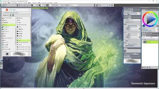Screenshot von Painter