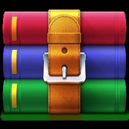WinRAR (Deutsch) - Boxshot