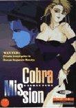 Cobra Mission  - Panic in Cobra City - Boxshot