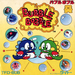 Bubble Bobble - Boxshot