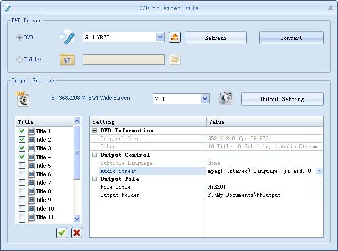 Screenshot af FormatFactory