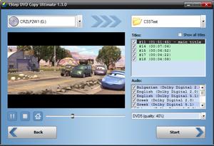 Screenshot af 1Step DVD Copy